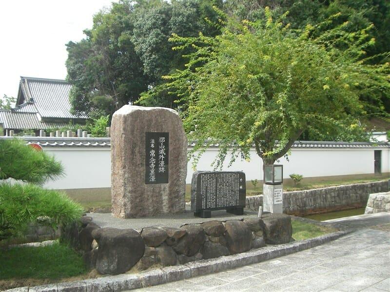 kouriyama29