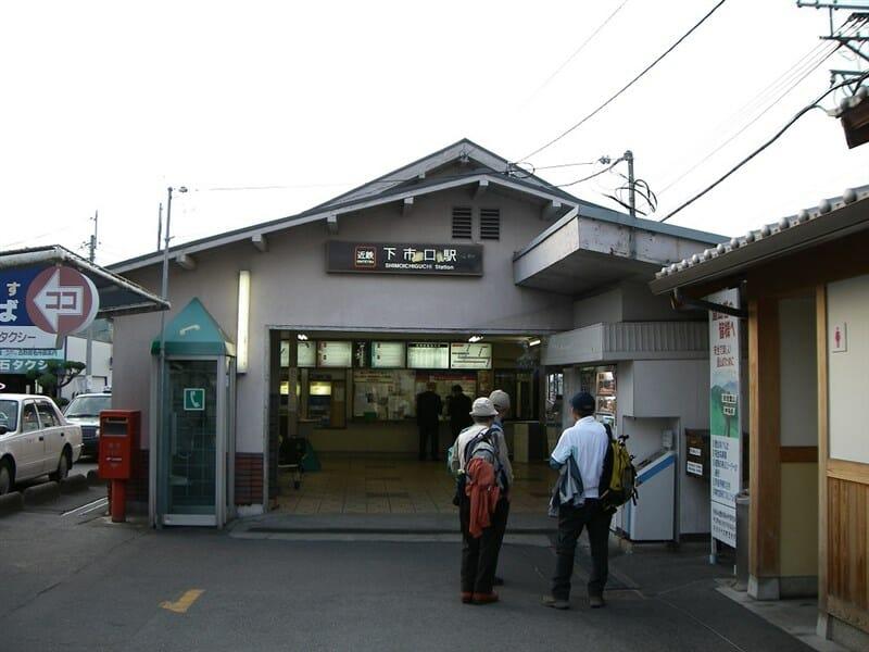 下市口駅:しもいちぐちえき 近鉄吉野線の駅