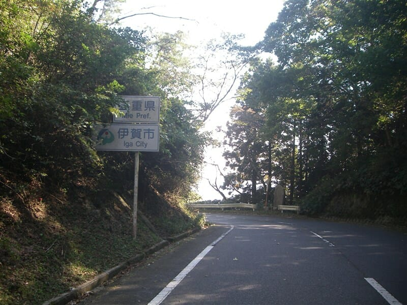 igaueno85