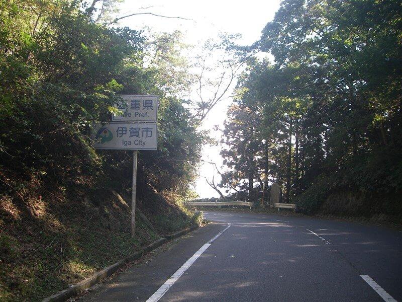 御斎峠(おとぎとうげ 標高=570m):三重県「伊賀七口」のひとつ