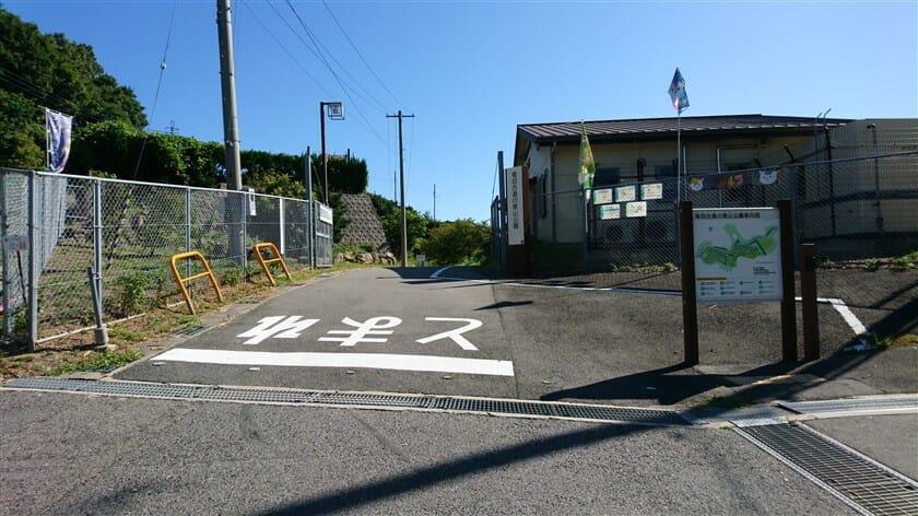 竜田古道の里山公園