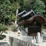 グリーンロード 聖徳太子の墓がある叡福寺