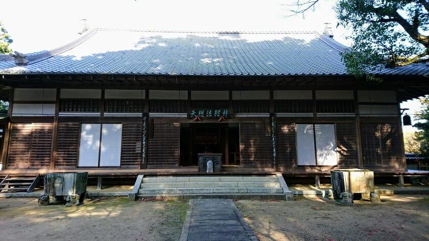 楠妣庵観音寺(なんぴあんかんのんじ)