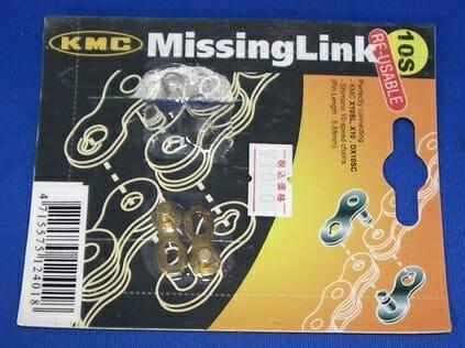 KMCの「ミッシングリンク」