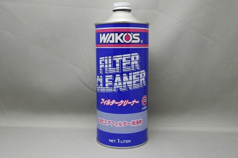 WAKOのフィルタークリーナー