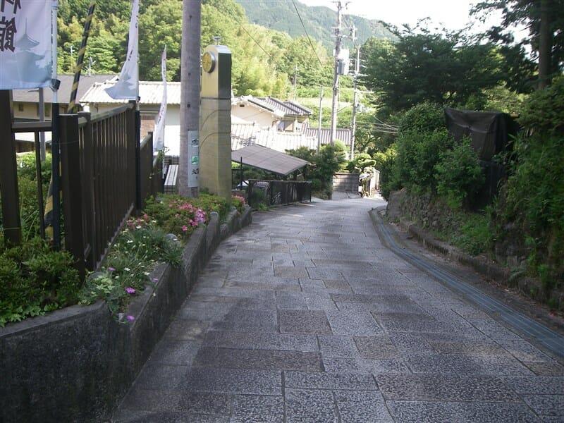 竹内街道歴史資料館