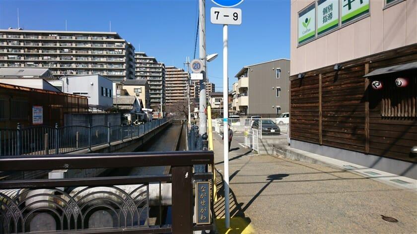 JR八尾駅前