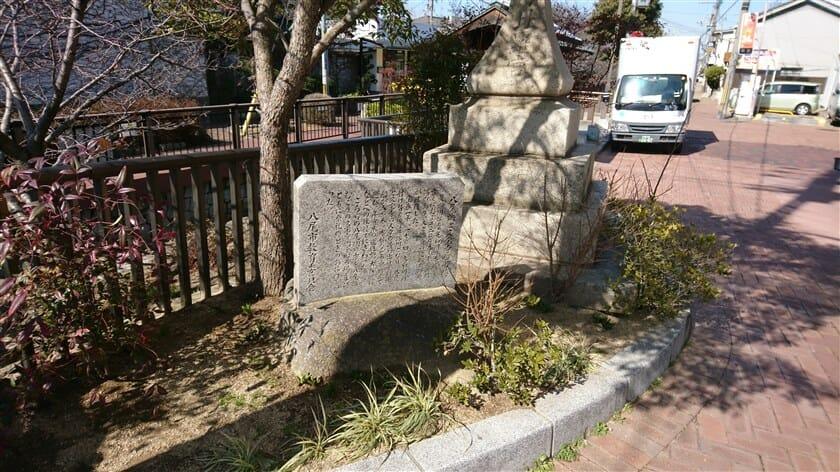 八尾浜と久宝寺船着場