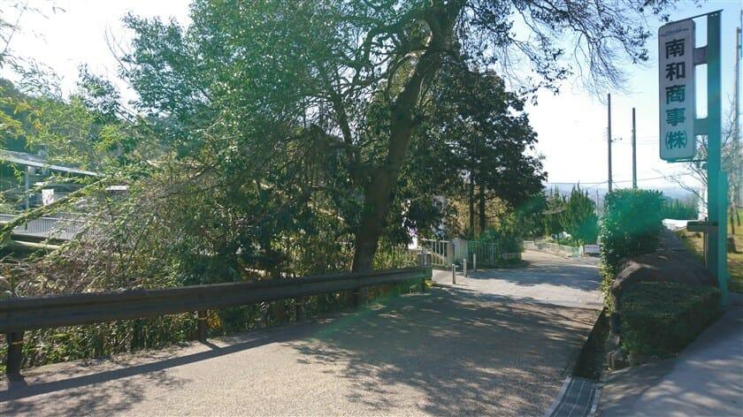 竹内街道歴史資料館方面への入り口