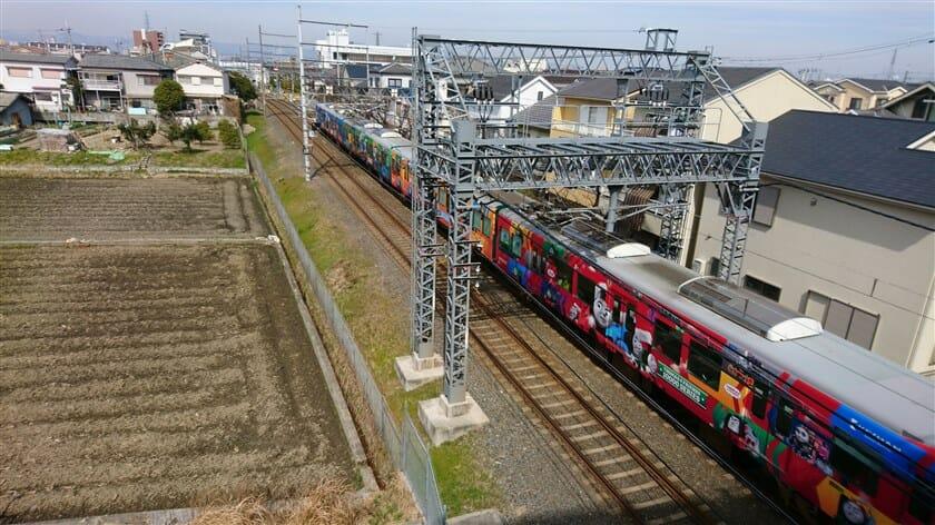 京阪交野線