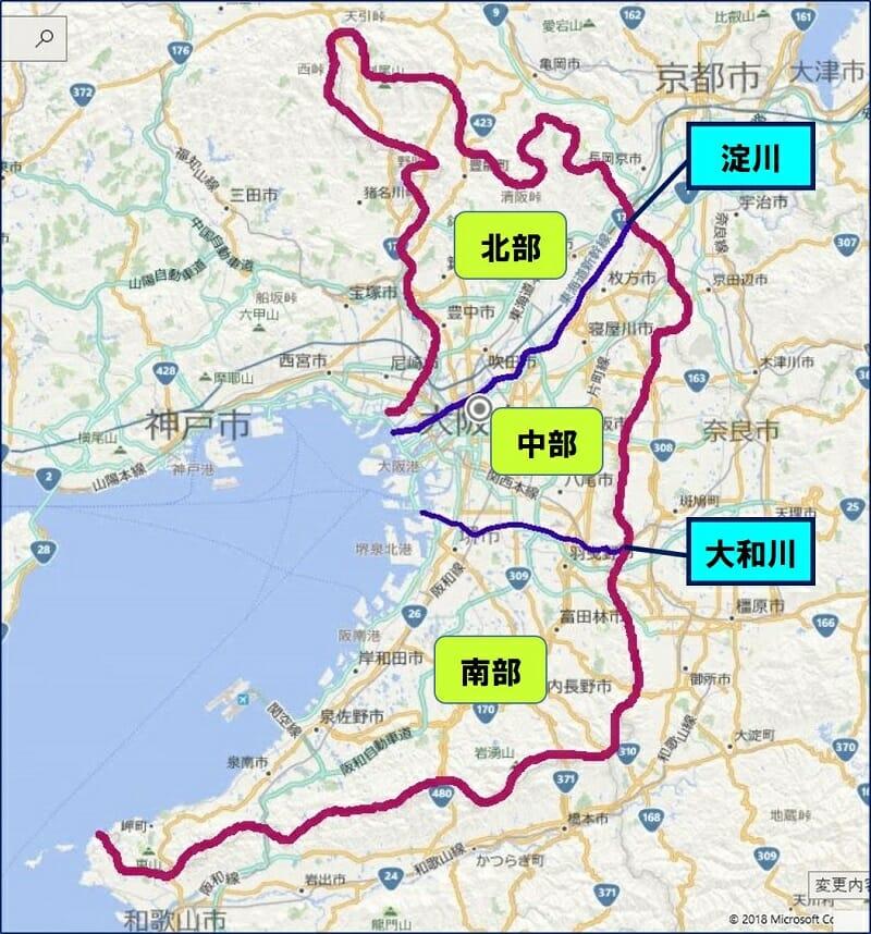 大阪府の地域分け