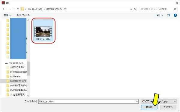 クリップと写真のインポート要領