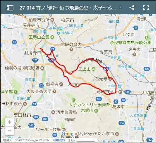 27-014 竹内峠~当麻寺~ふたかみパーク當麻~穴虫峠 約25km