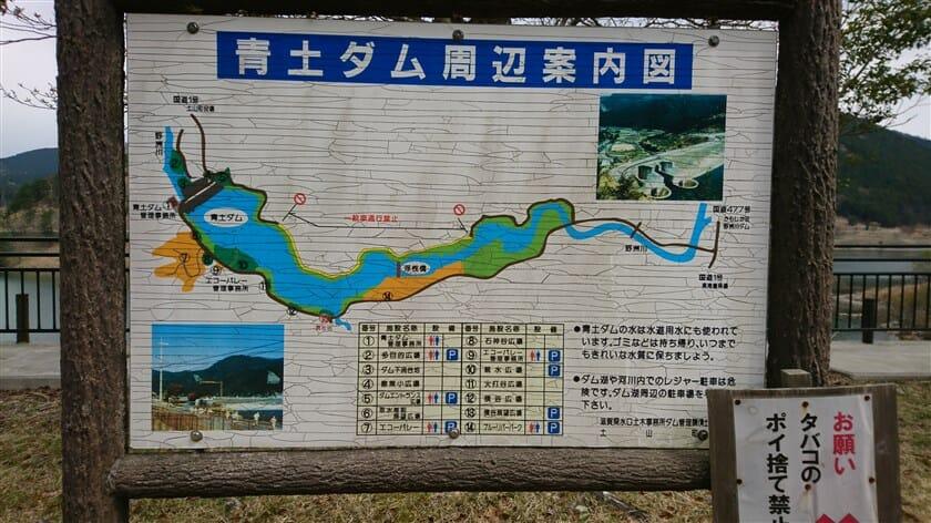 青土ダム(おおづちダム)