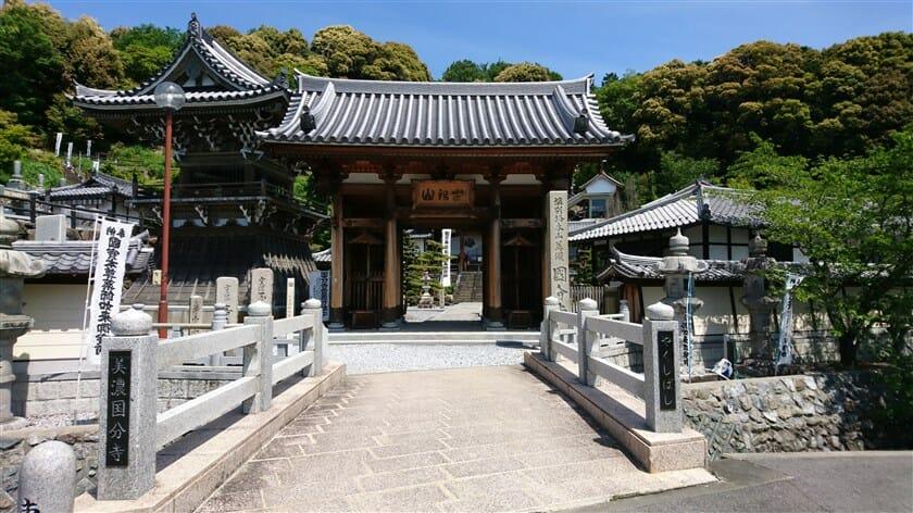 美濃國分寺