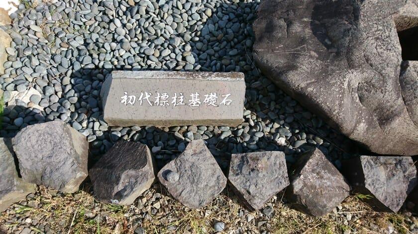 寝物語の里 石碑