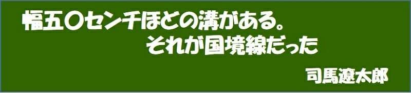 街道をゆく『24-1. 近江散歩』 その1のテーマ