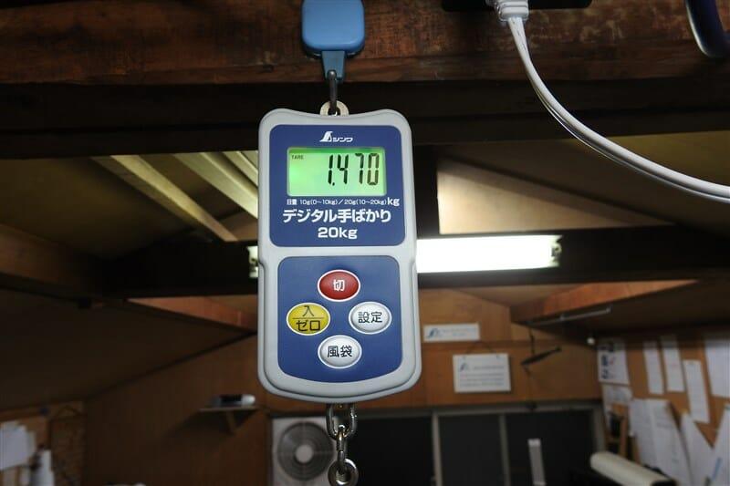 フレーム + フォーク = 1,470g