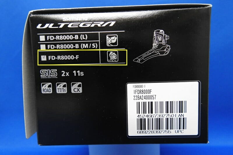購入した、シマノ アルテグラ FD-R8000 直付 2×11S フロントディレイラー