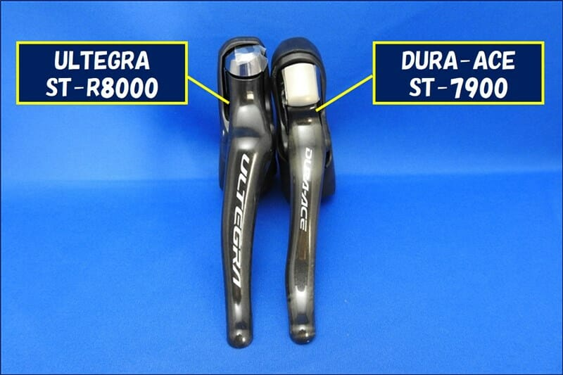 Dura-Ace St-7900 との比較:正面