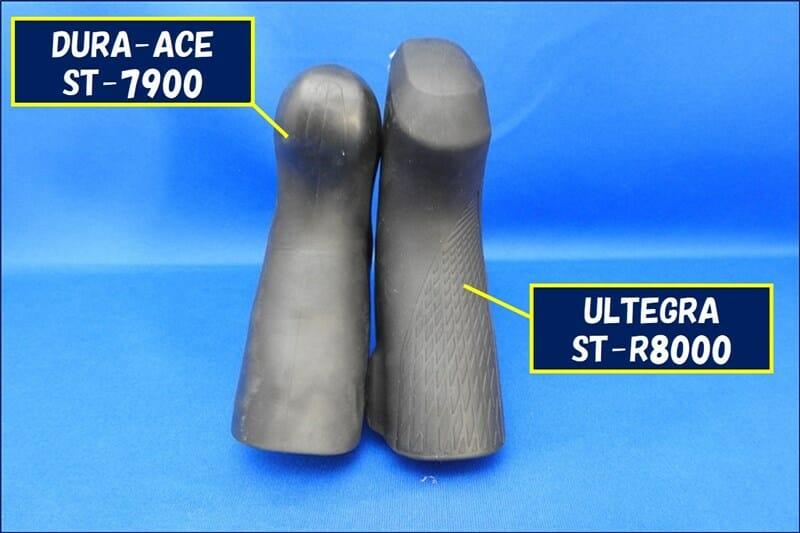 Dura-Ace St-7900 との比較:ブラケットカバー