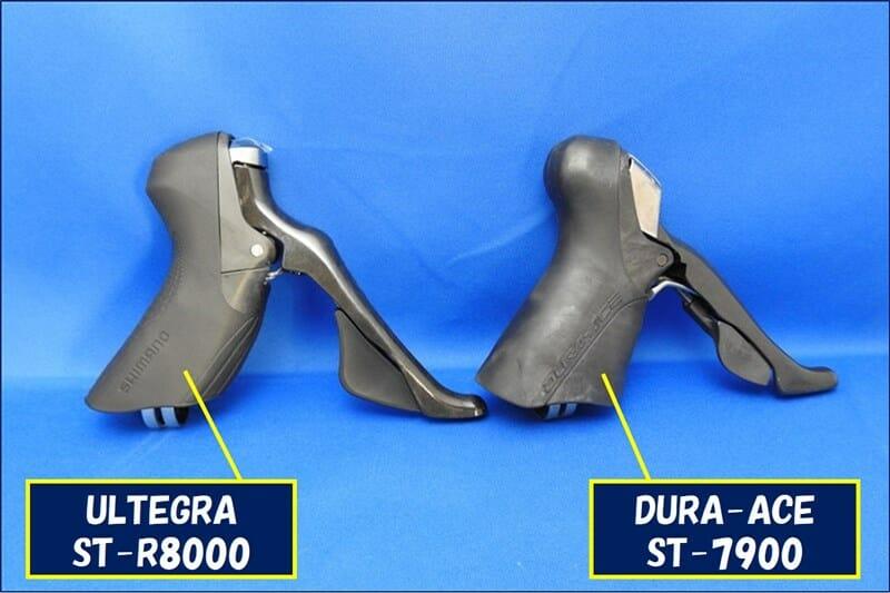 Dura-Ace St-7900 との比較:横からの型