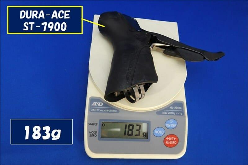 Dura-Ace St-7900 との比較:右レバーの重量