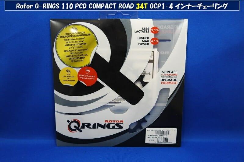 Rotor(ローター) Q-RINGS 110 PCD COMPACT ROAD 34T OCP1-4 インナーチェーリング
