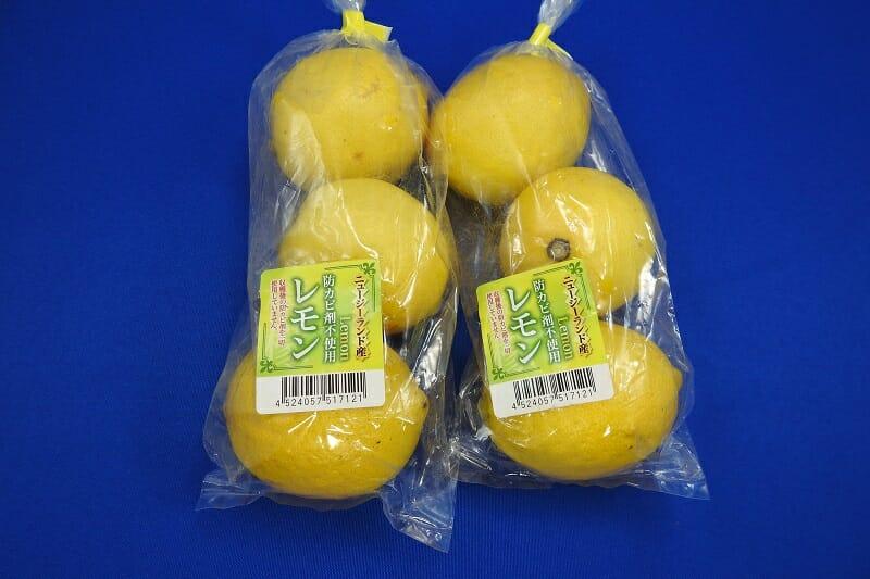 一般的なレモン
