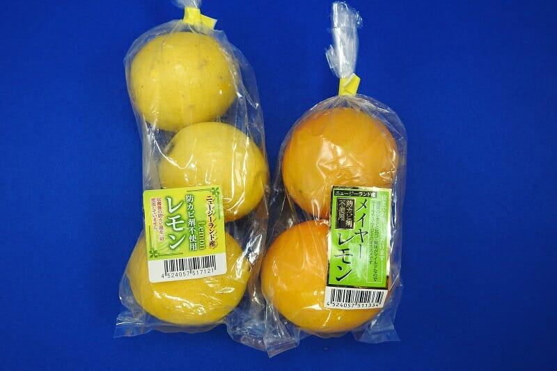 一般的なレモンとメイヤーレモンの比較