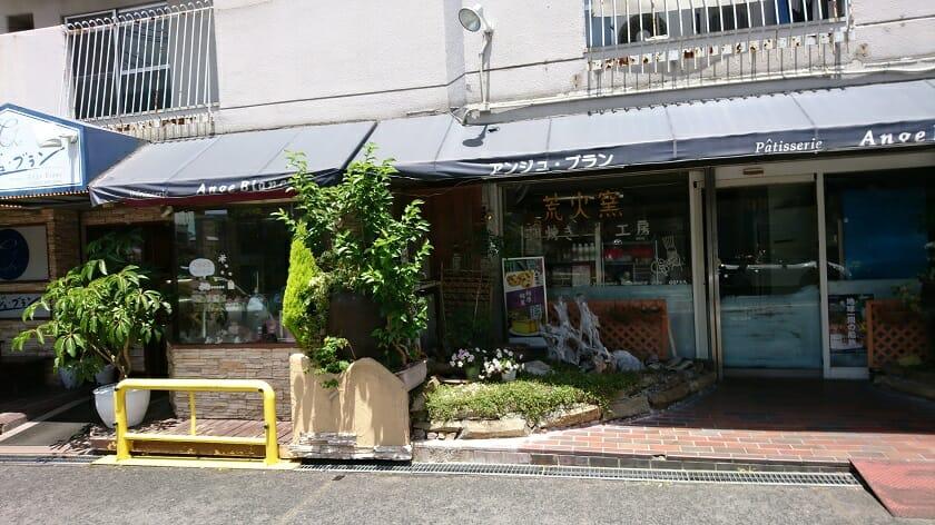 アンジュ・ブラン洋菓子店