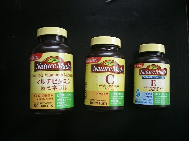 走行後に摂取するビタミン剤