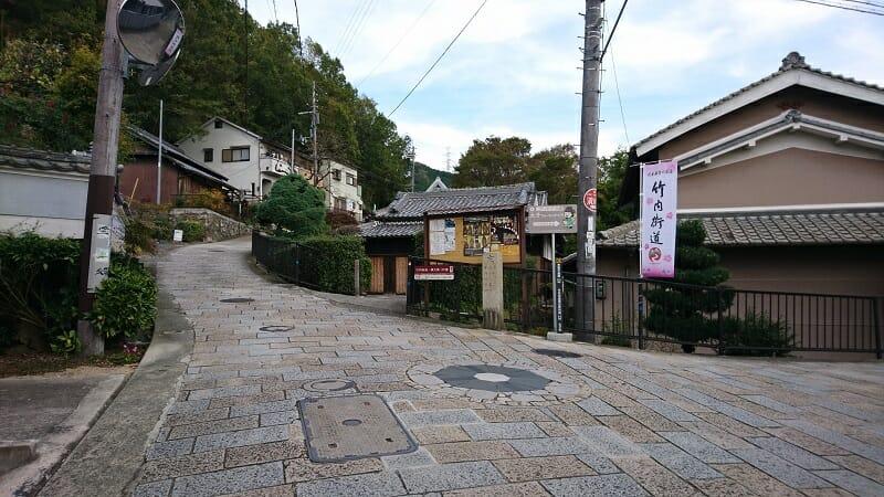 文化財 旧山本家住宅
