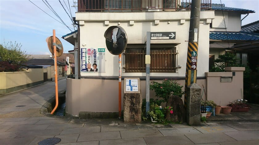 長尾神社西角、竹内街道の石碑