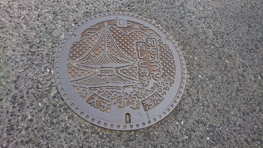 太子町のマンホールの蓋には、「和を以て貴しと為す」と記されている