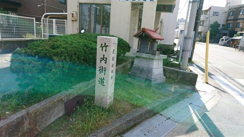 金田交番横の竹内街道の石碑
