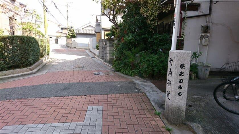 竹内街道の石碑