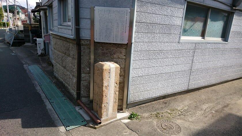 竹内街道・中高野街道の寛政九年道標