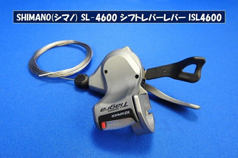 SHIMANO(シマノ) SL-4600