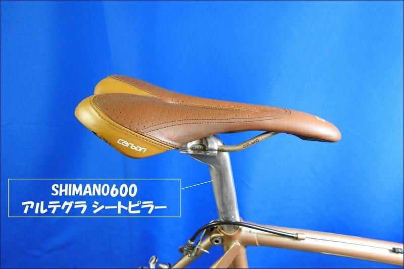 SHIMANO600 アルテグラ シートピラー