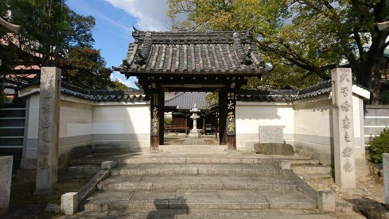 大聖勝軍寺の「下の太子」