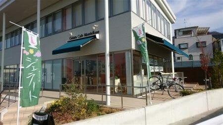 「Gelato Cafe MonteRose」ジェラートカフェ モンテローザ 八尾市大竹