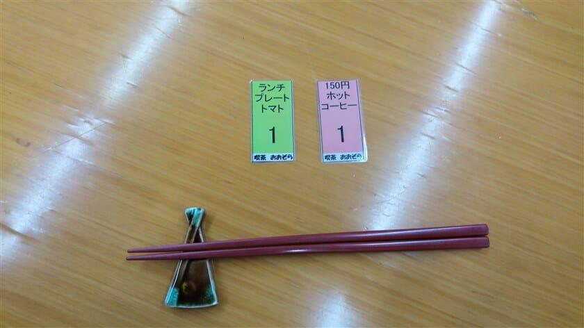 ランチプレート:¥500 と コーヒー:¥150 を注文