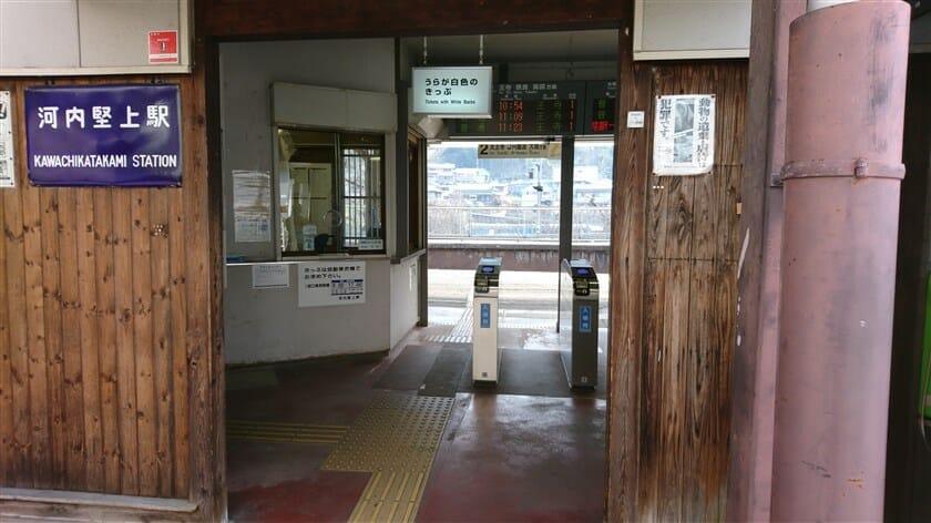 「JR河内堅上駅」