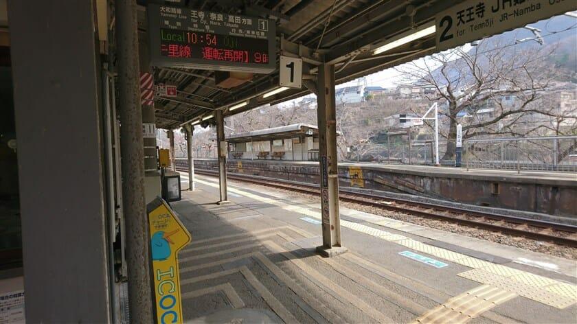 「JR河内堅上駅」のホームの様子