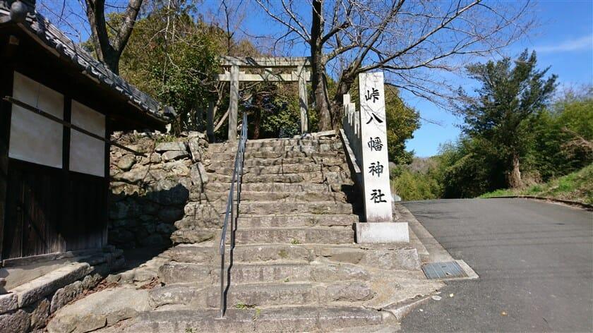 「峠八幡神社」