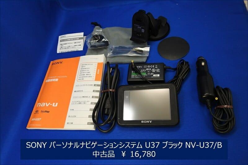 SONY パーソナルナビゲーションシステム NV-U37/B」の、中古品