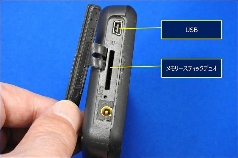 SONY パーソナルナビ NV-U37