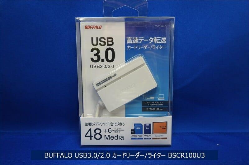 BUFFALO USB3.0/2.0 カードリーダー/ライター BSCR100U3