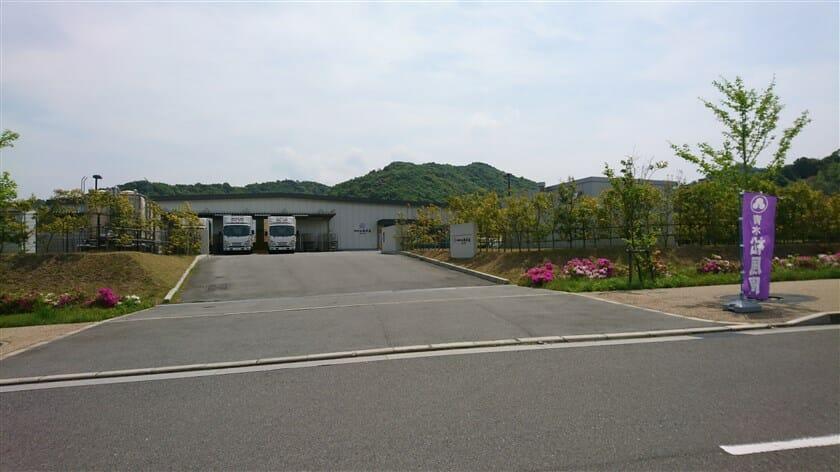 「いきいきパークみさき」の一角に、「青木松風庵 岬工場」がある